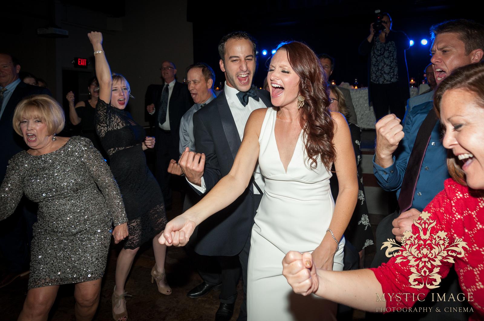 Ceremony And Reception Music: A Beautiful Fall Jewish Wedding Ceremony